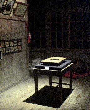 「触れる造形展2008」に搬入〜