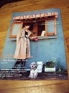 Colette12_3