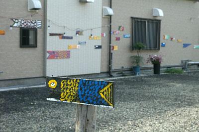 Zinnsatosakanahen004
