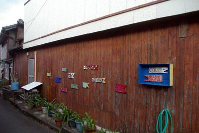 Zinnsatosakanahen005