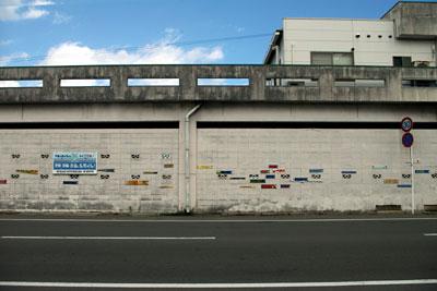 Zinnsatosakanahen006