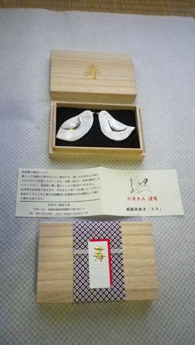 Hikidemonop3794