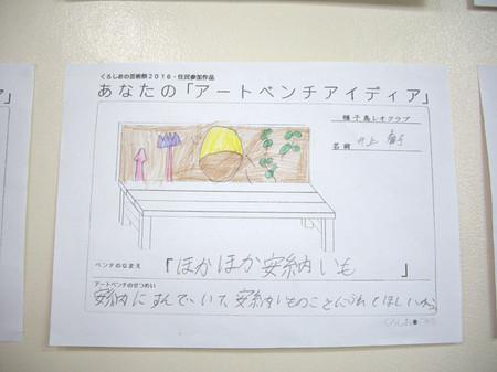 Kurosiomoku06