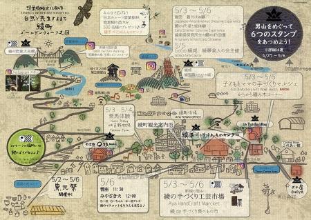 20190426takarasagashi2